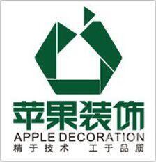 北京苹果装饰艺术设计有限公司 - 北京装修公司