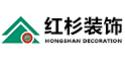 哈尔滨红杉装饰设计工程有限公司 - 哈尔滨装修公司
