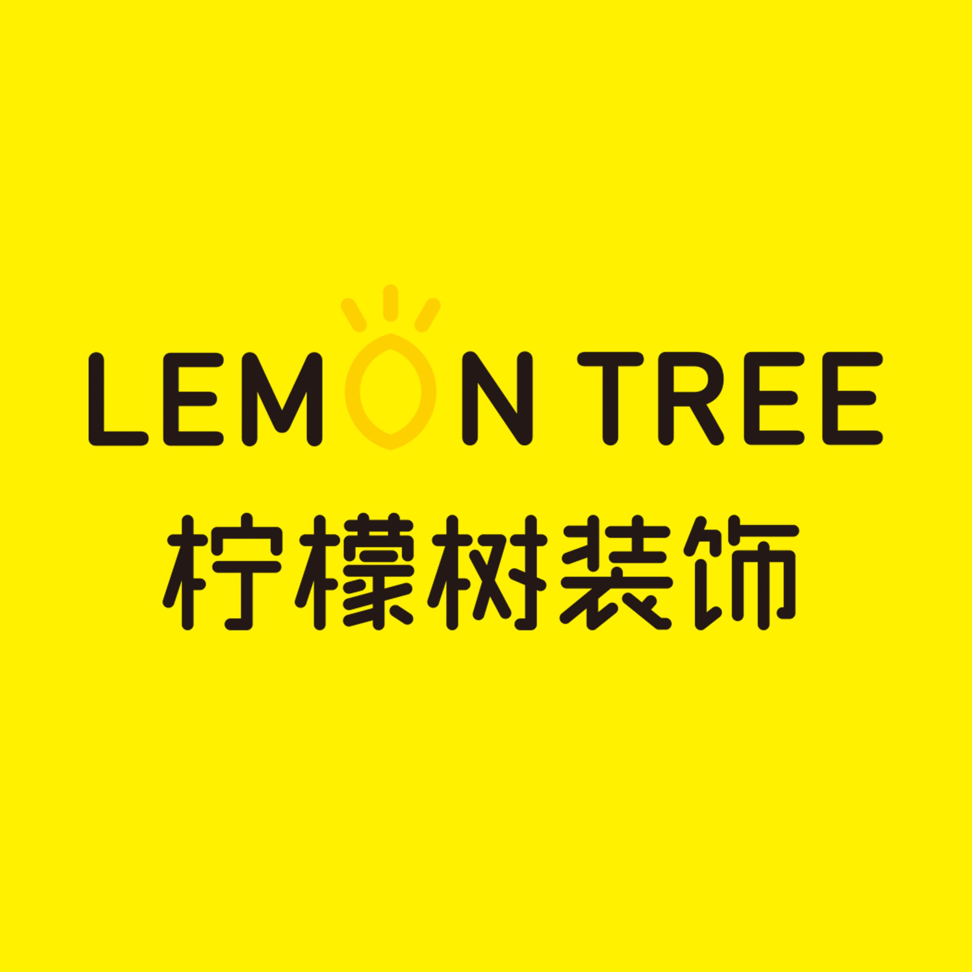 济南柠檬树装饰设计工程有限公司 - 济南装修公司