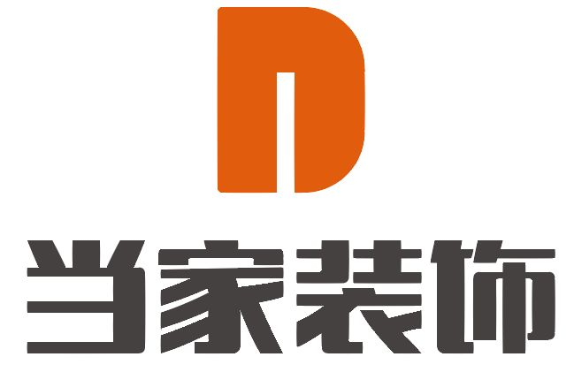 天津当家装饰设计工程有限公司  - 天津装修公司