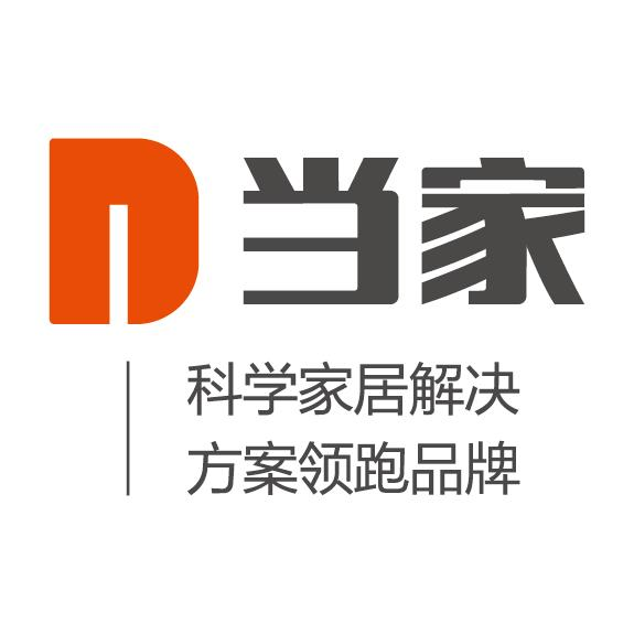 广州当家装饰 - 广州装修公司