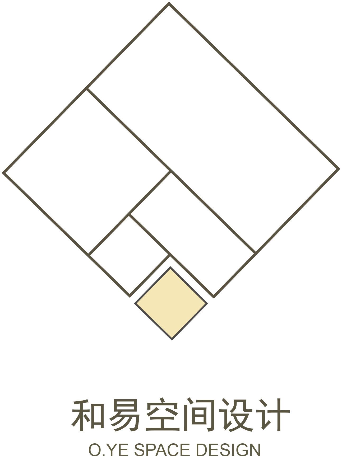 宁波和易空间装饰设计有限公司