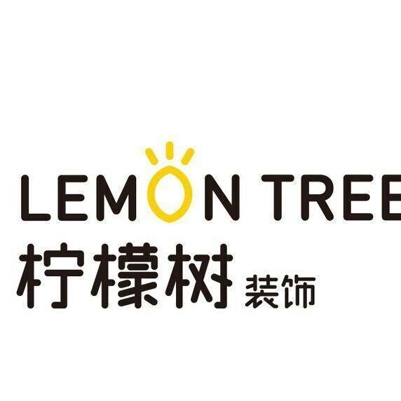 福建柠檬树装饰设计工程有限公司 - 福州装修公司
