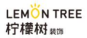 郴州柠檬树装饰设计工程有限公司
