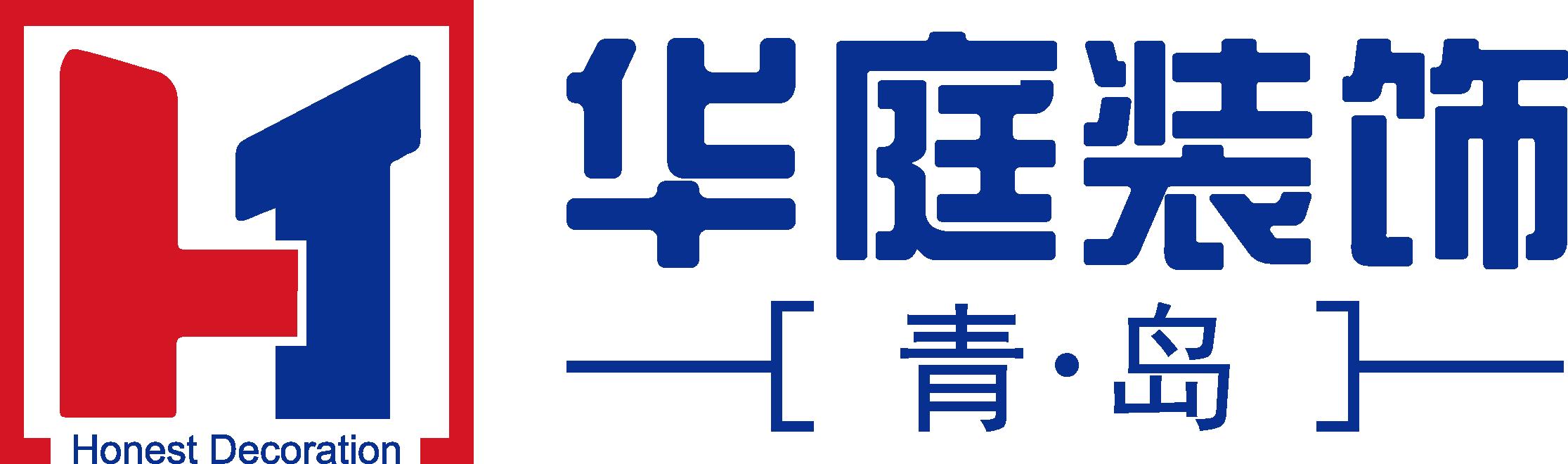 青岛上宸华庭工程有限公司 - 青岛装修公司