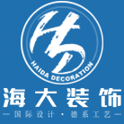 贵州海大装饰工程有限公司 - 贵阳装修公司