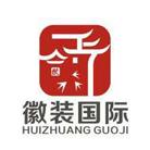 涿洲市徽装装饰工程有限公司