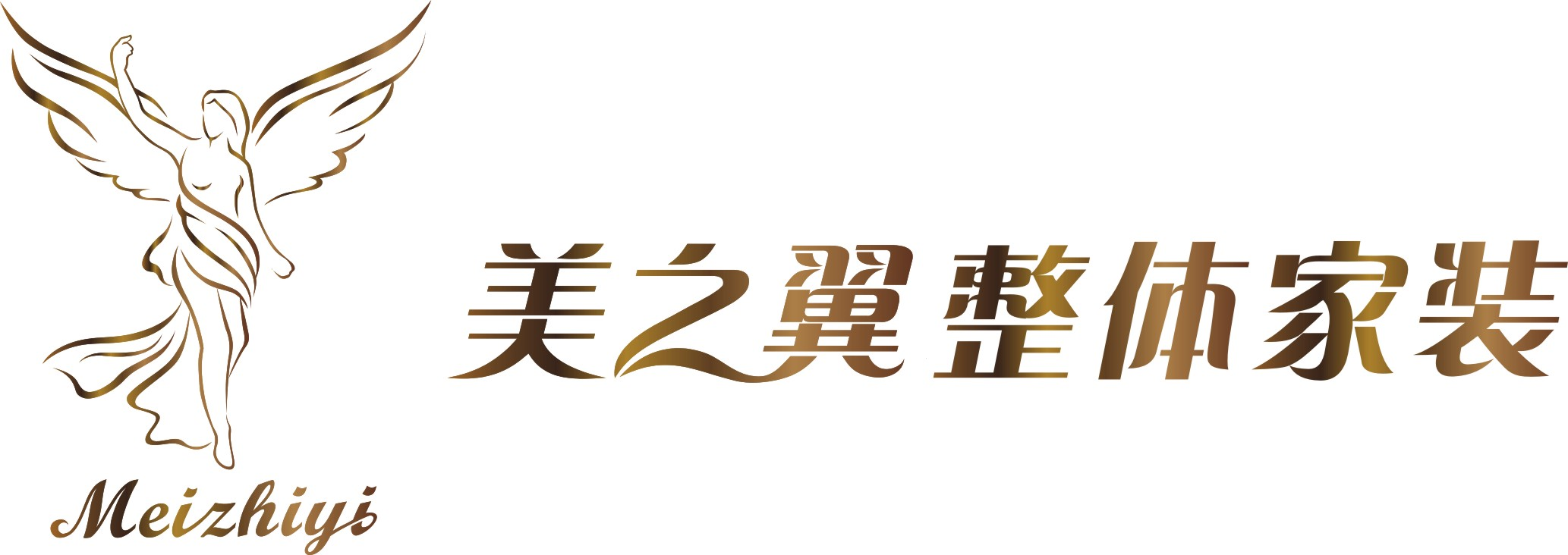 衡阳美之翼装饰设计工程有限公司 - 衡阳装修公司