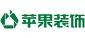 扬州苹果装饰 - 扬州装修公司