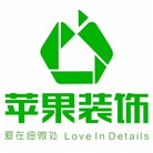 湘潭苹果装饰设计工程有限公司 - 湘潭装修公司