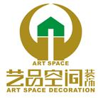 艺品空间装饰