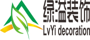 湘潭市绿溢装饰设计工程有限公司 - 湘潭装修公司