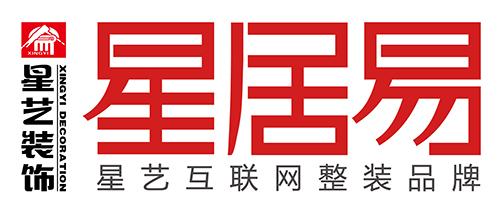 广东星艺装饰集团广州有限公司集成家装馆