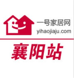 武汉面对面家居有限公司 襄阳分公司 (一号家居店) - 襄阳装修公司