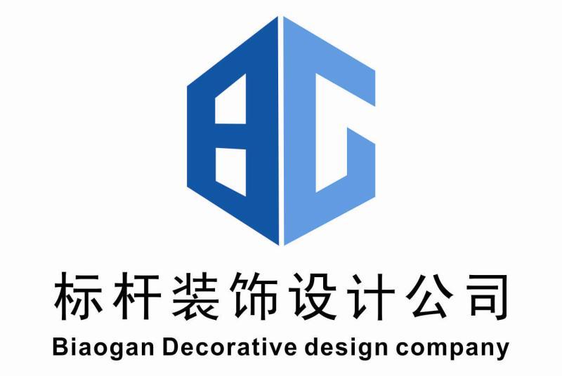 广西标杆装饰工程有限公司