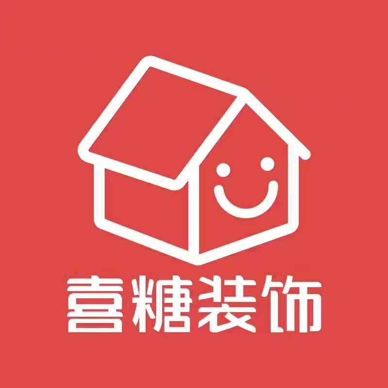 郑州喜糖装饰设计工程有限公司