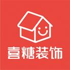 南昌喜糖装饰设计工程有限公司