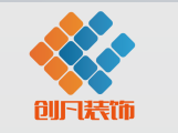 赣州创凡装饰工程股份有限公司 - 赣州装修公司
