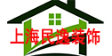 上海民逸装饰有限公司