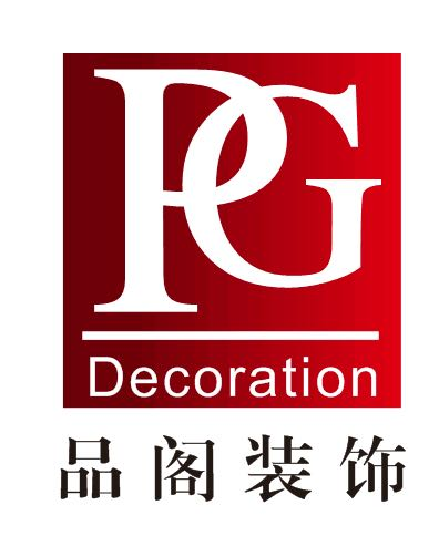 宁波海曙品阁装饰工程有限公司