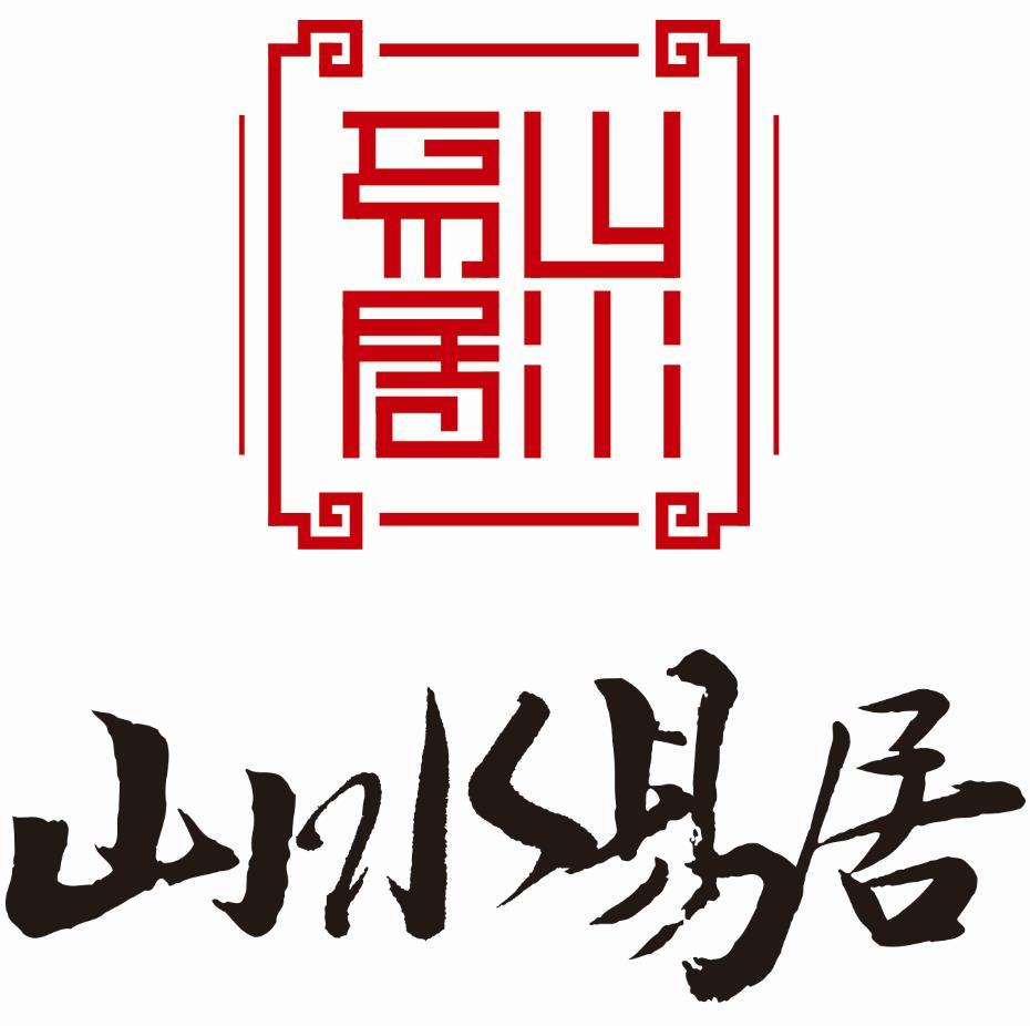 太原山水易居装饰设计有限公司 - 太原装修公司