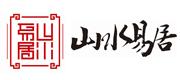 太原山水易居装饰设计有限公司