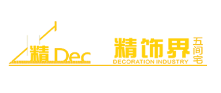 贵州精饰界装饰设计工程有限公司