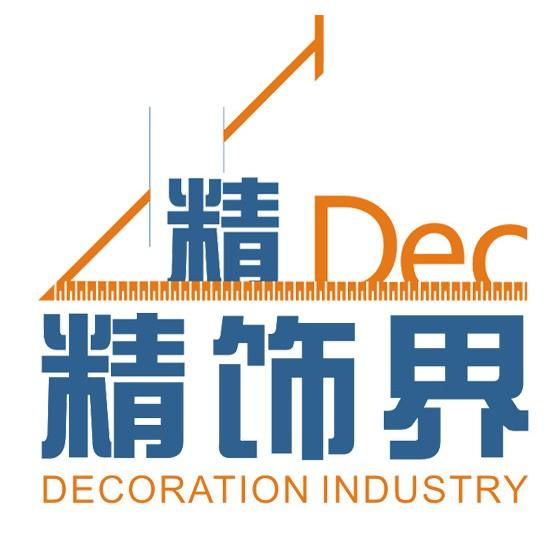 贵州精饰界装饰设计工程有限公司 - 贵阳装修公司