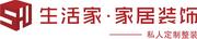 深圳生活家家居装饰工程有限公司衡阳分公司