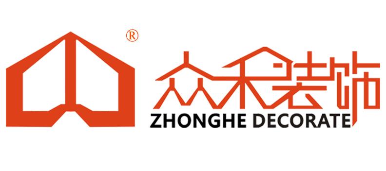 广州众禾装饰工程有限公司
