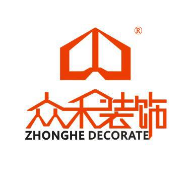 广州众禾装饰工程有限公司 - 广州装修公司