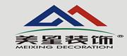 PINGO国际美星装饰 - 湘潭装修公司