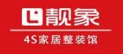 西安大唐靓象信息科技有限公司
