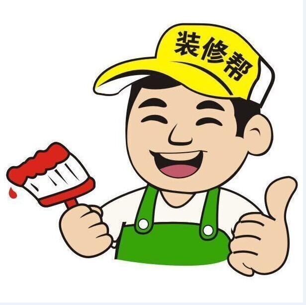 武汉师傅之家装饰服务有限公司