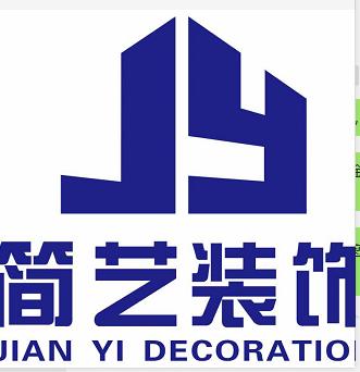 东阳简艺装饰工程有限公司 - 金华装修公司