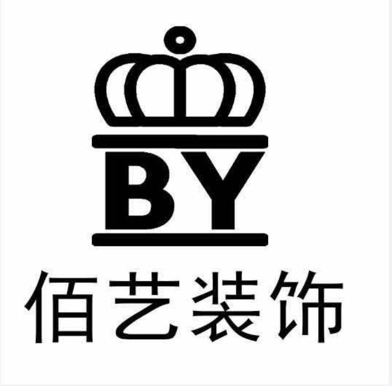 泰安佰艺装饰工程有限公司 - 泰安装修公司
