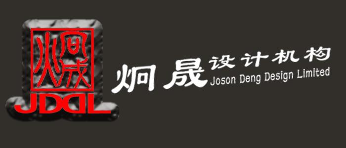 广西炯晟装饰设计有限公司