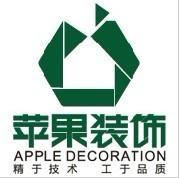 苹果装饰扬州分公司(2018)