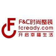 哈尔滨FC时尚整装