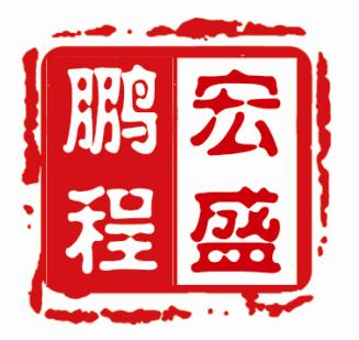 涿州鹏程宏盛装饰