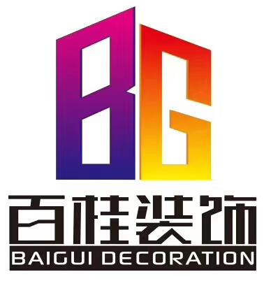 江西百桂建筑装饰工程有限责任公司