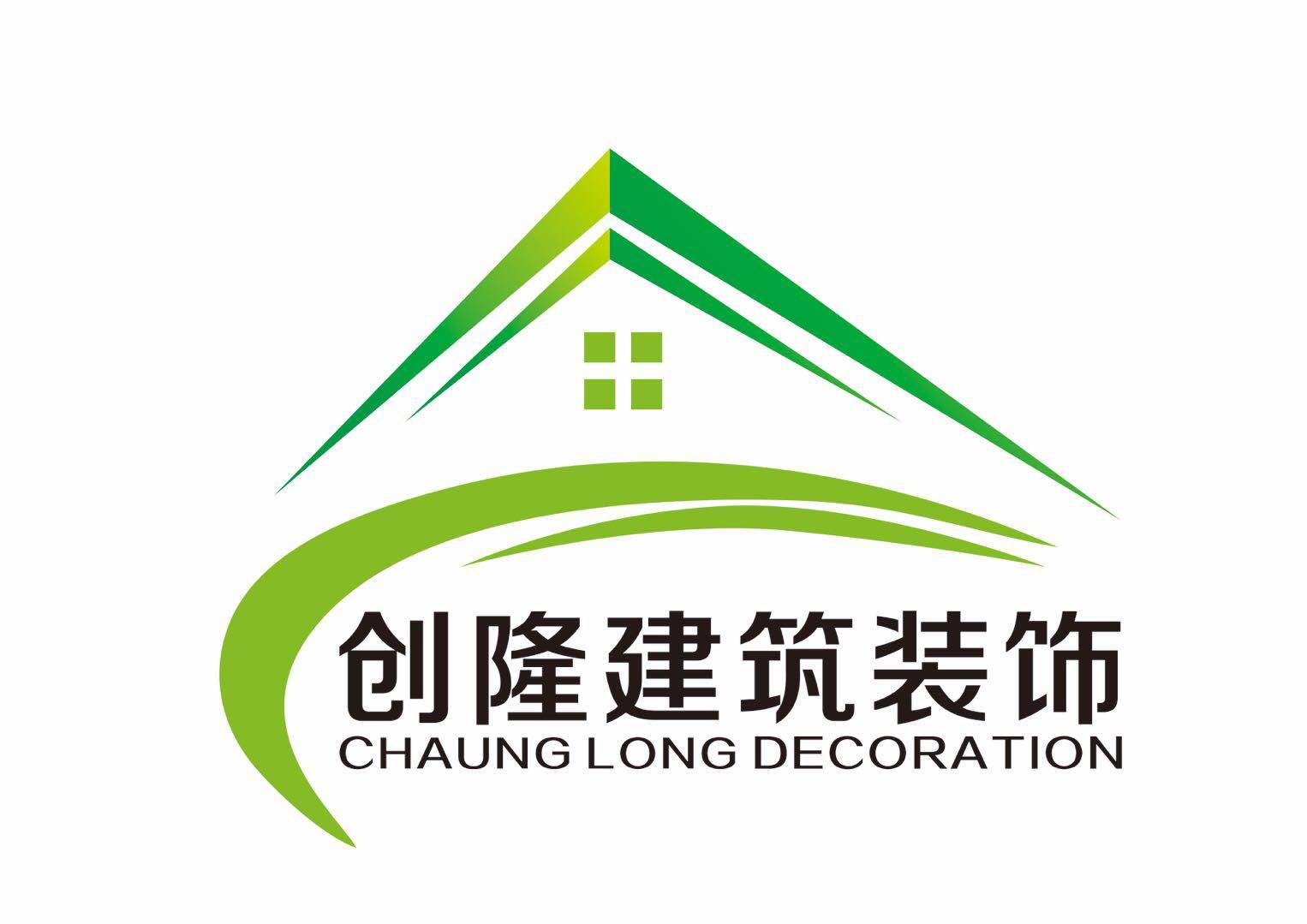 广西创隆建筑装饰工程有限公司 - 南宁装修公司