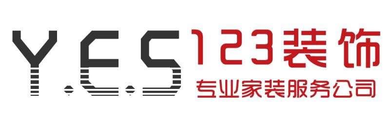 烟台壹贰叁装饰工程有限公司 - 烟台装修公司