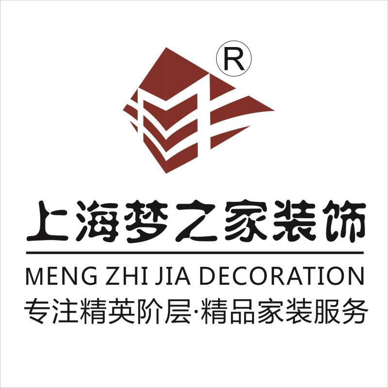 上海梦之家建筑装璜有限公司慈溪分公司
