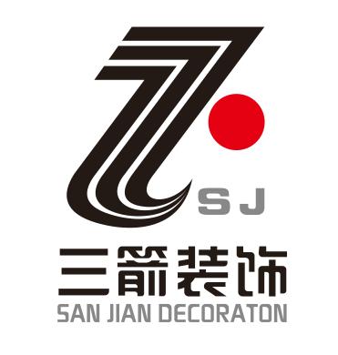 浙江三箭装饰设计工程有限公司