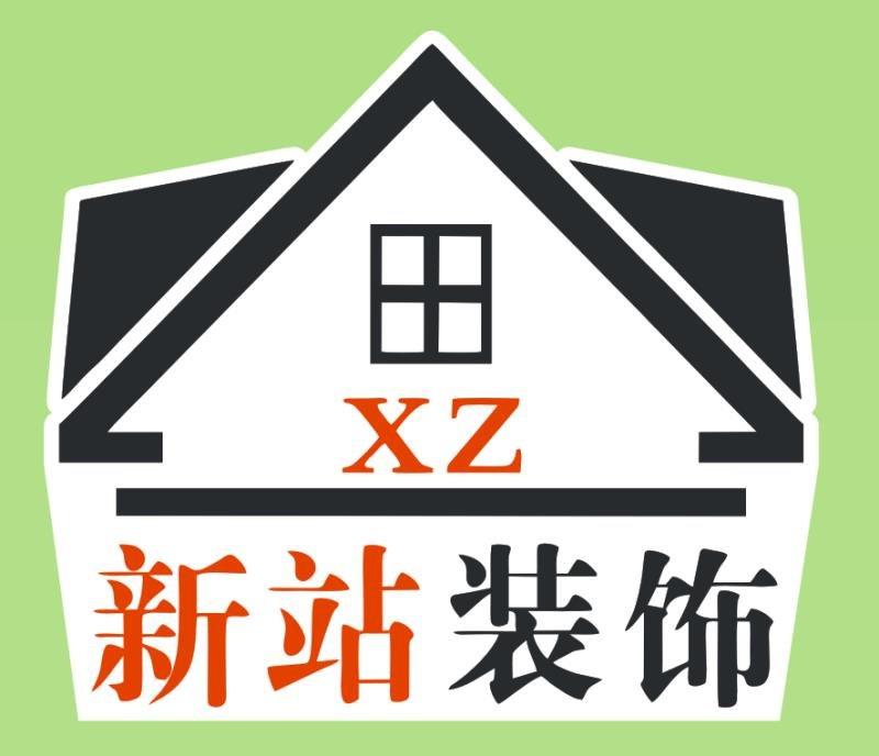 南京新站装饰