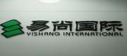 北京易尚国际邯郸分公司 - 邯郸装修公司