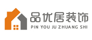 北京品优居装饰工程有限公司