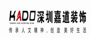 嘉道装饰有限公司 - 郑州装修公司