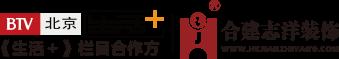 南京合建志洋装饰工程有限公司 - 南京装修公司